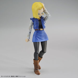 FIGURE RISE DBZ ANDROID C18