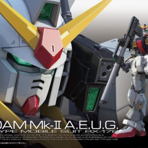 RG 1/144 RX-178 GUNDAM MK-II AEUG