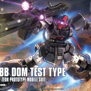 HG 1/144 YMS-08B DOM TEST TYPE
